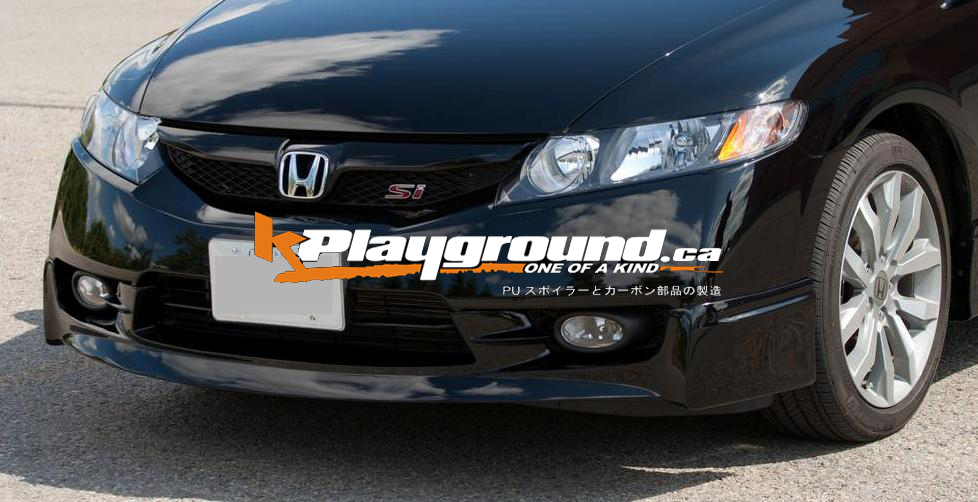 09+ CIVIC Mugen style front lip